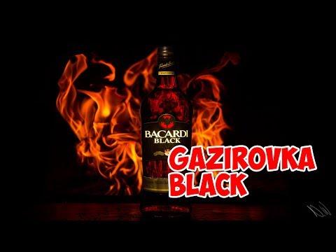 GAZIROVKA – Black (клип 2018)