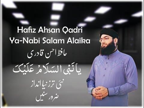 Hafiz Ahsan Qadri - Ya Nabi Salam Alaika - 2014 Album - HD