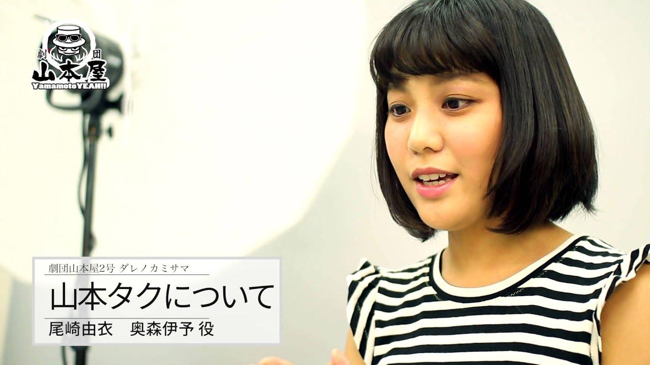 尾崎由衣の画像 p1_34