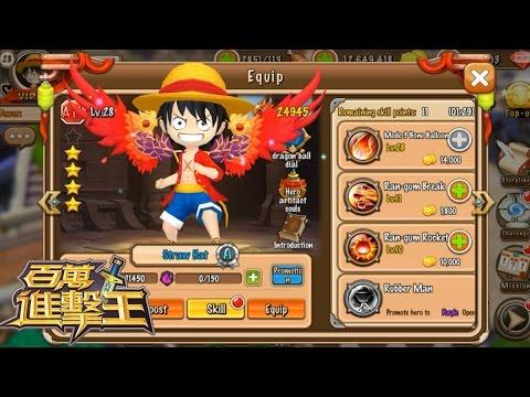 COS超能英雄團-草帽王Luffy來戰