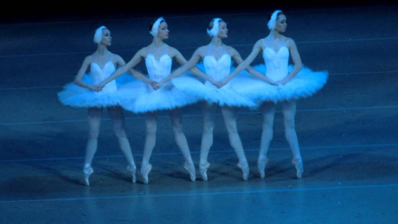 Танец маленьких лебедей ремикс mp3 скачать бесплатно