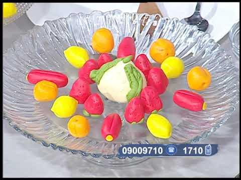 حلقه خاصه من مطبخ الراعي عن تصنيع الفندان في المنزل #محمد فوزى #فوود