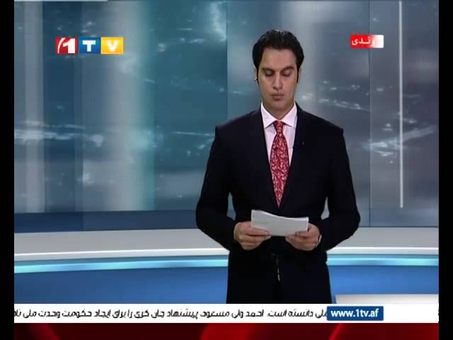 1TV Afghanistan Pashto News 09.09.2014 ???? ??????