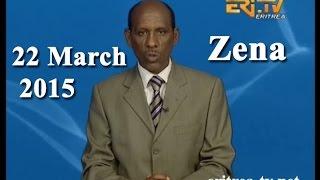 Eritrean News - Tigrinya - 22 March 2015 - EriTV