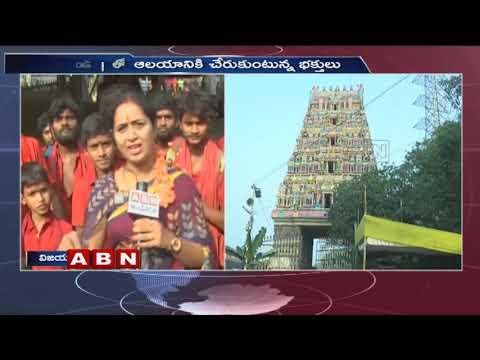 Bhavani Deeksha Devotees rush at Vijayawada Indrakeeladri | ABN Telugu