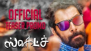 Sketch Official Teaser Promo - Chiyaan Vikram ,Tamannaah , Vijay Chandar