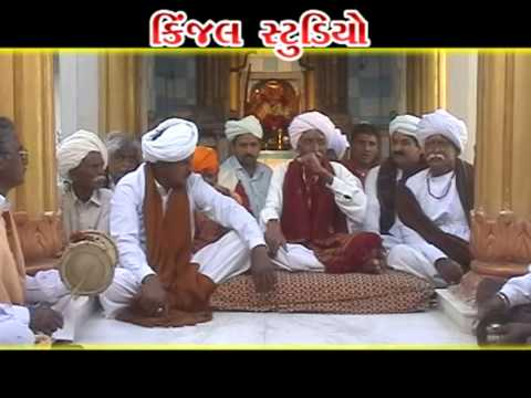 gujarati regadi songs - chehar mani regadi (nagar tervada ni...