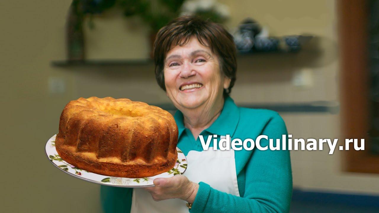 Рецепты бабушки эммы 19 фотография