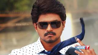 Vijay 61: Ilayathalapathy Vijay to don khaki in Atlee's next? | News 7 Tamil