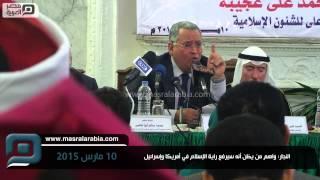 مصر العربية | عبد الله النجار: الخلافة الاسلامية شعار لتقسيم العالم الإسلامي