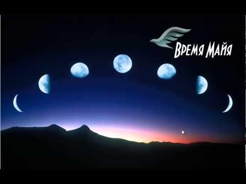 Луна сейчас нарастающая или убывающая