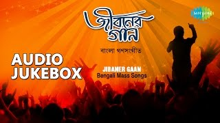 Top 10 Bengali Songs - Various Artists | Audio Jukebox