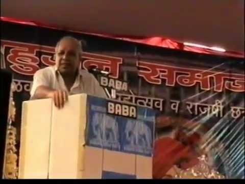 Saheb Shri Kanshi Ram Ji's speech on 13th Oct, 2002, Maharashtra