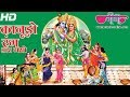 Download Kanudo Rang Dar Gayo | Krishna Holi Songs | A musical bouquet of true colours of devotion MP3 song and Music Video