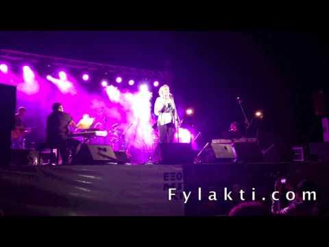 Ρίτα Αντωνοπούλου - Να βάλω τα μεταξωτά | Συναυλία Λίμνη Πλαστήρα 24-8-14 - fylakti.com
