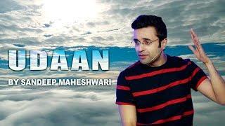 Download UDAAN - By Sandeep Maheshwari 3Gp Mp4