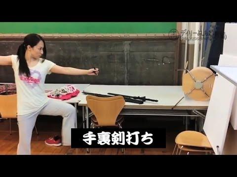 一ノ瀬文香1