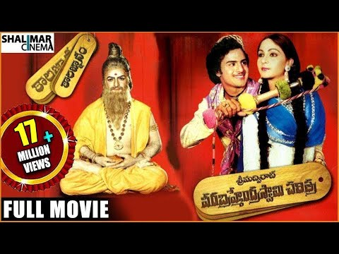 Sri Madvirat Veerabrahmendra Swamy Charitra Telugu Full Length Movie || Ntr, Bala Krishna video