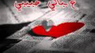 Elissa - 3a Bali Habibi - اليسا ع بالي حبيبي