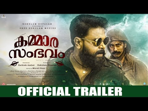Kammara Sambhavam Official Trailer | Dileep | Siddharth |Rathish Ambat | Murali Gopy thumbnail