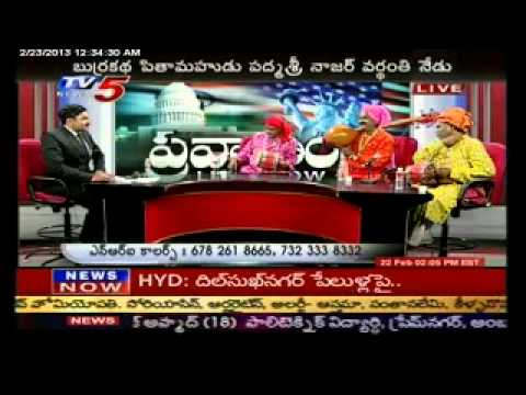 Burrakatha Nazar With Pravasandhra -TV5part2.
