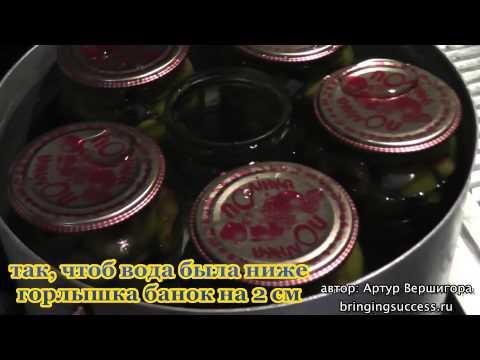 Консервированные сливы без косточек (домашняя заготовка на зиму видео рецепт)