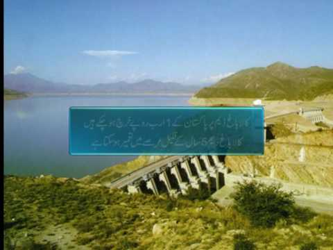Kalabagh Dam Blessing For Pakistan