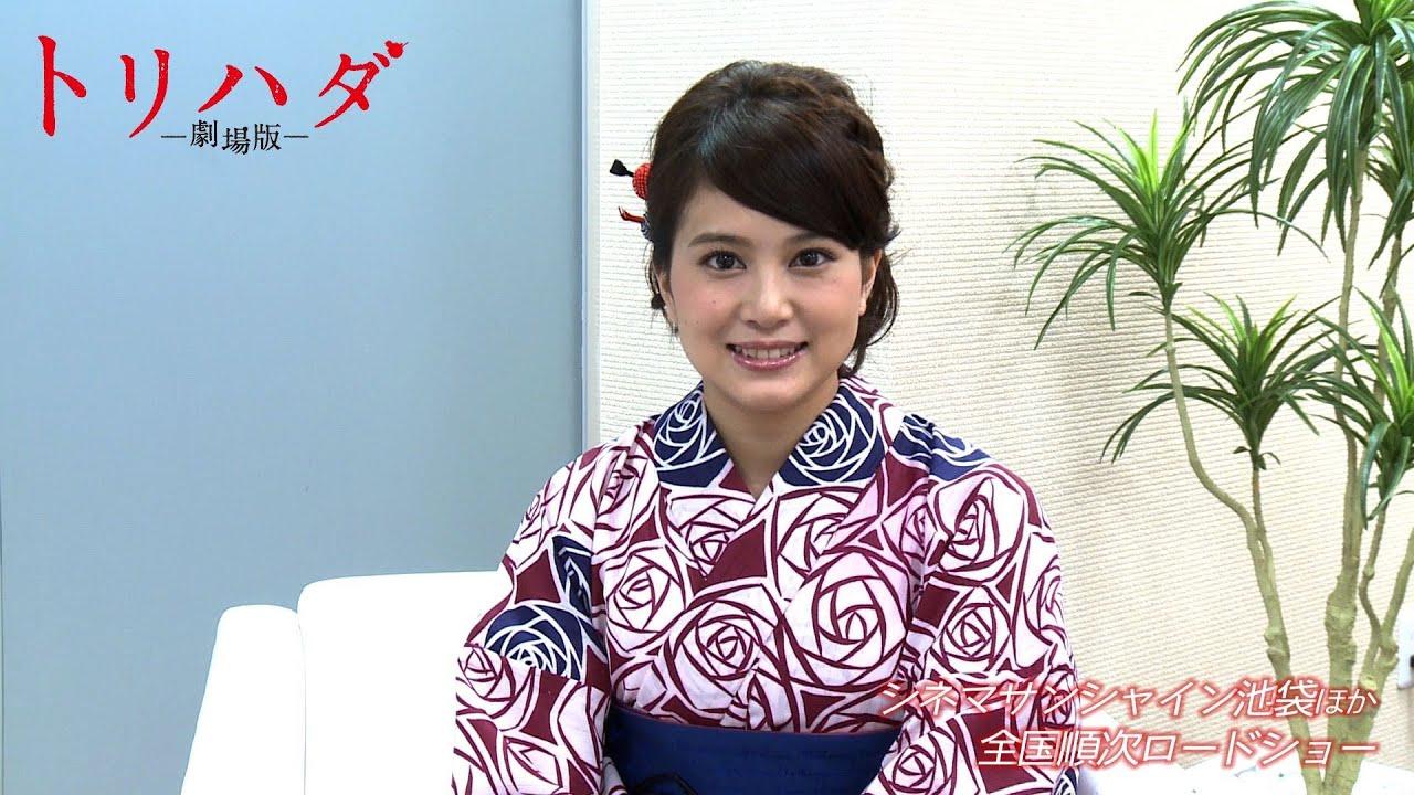 佐津川愛美の画像 p1_8