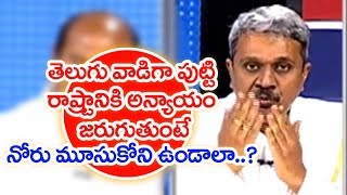 When BJP Graph Starts Falling Down CM Chandrababu Takes U-Turn: YCP Rajasekhar | #PrimeTimeWithMurth