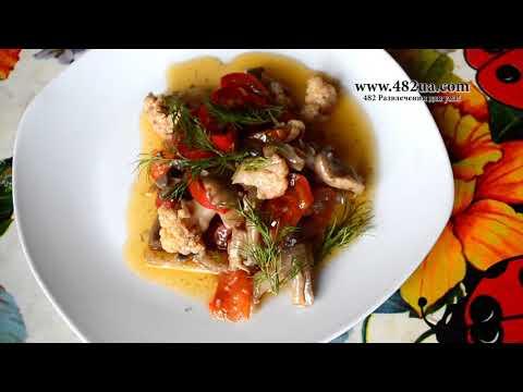 Цветная капуста с грибами оригинальный рецепт, консервация, овощи
