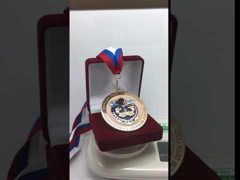 Юбилейная медаль 50 лет мужчине
