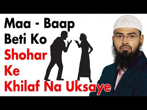 Ladki Ke Gharwale Shadi Ke Baad Apni Beti Ko Sohar Ke Ghar Chodne...