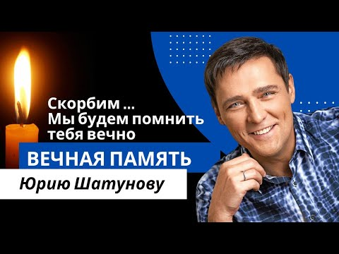 Ласковый Май - Розовый Вечер (Live)
