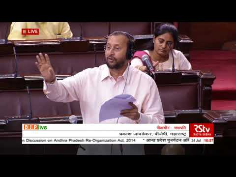 Shri Prakash Javadekar on Andhra Pradesh Re-Organization Act, 2014 in Rajya Sabha, 24.07.2018