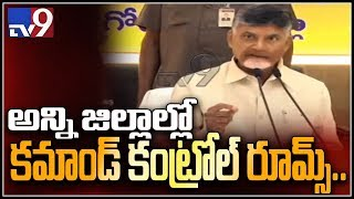 Preparedness helped control loss of lives - Chandrababu on Cyclone Phethai