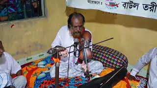 চমৎকার বেহেলার সুরে জনাব পাগল বাচ্চু..pagol bacco 2017