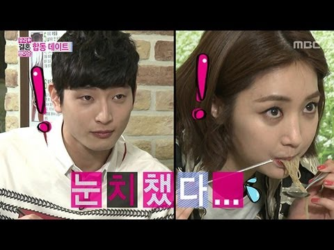 We Got Married, Double Date(1) #02, 더블데이트(1) 20130330