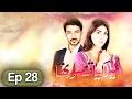 Mera Kya Qasoor Tha - Episode 28 | Har Pal Geo
