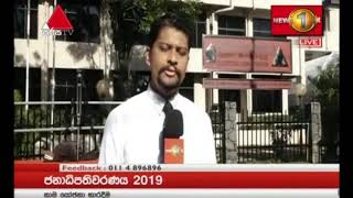 News Just In 07-10-2019