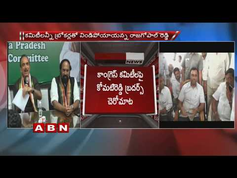 Komatireddy Rajagopal Reddy Sensational Comments On Congress Incharge Kuntiya