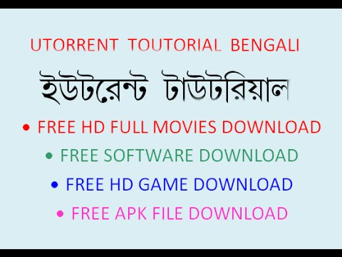 torrent bengali movie download sites