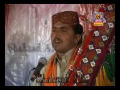 Aijaz Ali Khaskheli - Aao Mushkil Kusha Ki Shan Suno