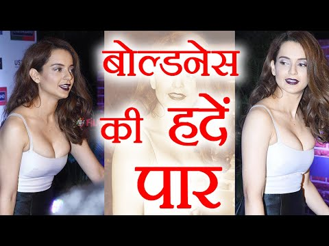 Kangana Ranaut's BOLD avtaar at Mr. India 2017 Finale will shock you; Watch Video | FilmiBeat