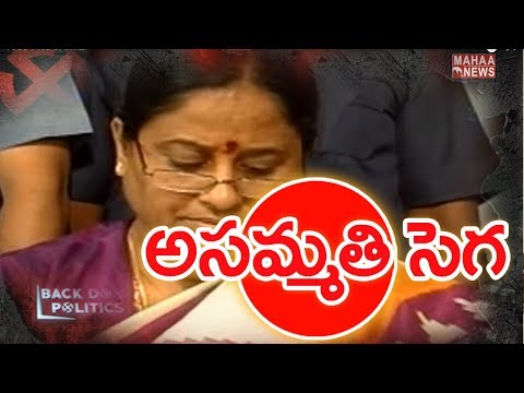 Politics Heat Up In Orugallu Over Party Ticket Confirmation | BACKDOOR POLITICS | Mahaa News