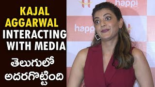 Kajal Aggarwal Interacting With Media @ Launches HAPPI Mobiles Store In Hanamkonda