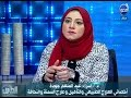 د. اسراء عبد المنعم جودة : نصائح ذهبية للتخلص من السيلوليت نهائيا | أفضل واحدث طرق لعلاج السيلوليت