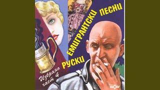 Samogonchik