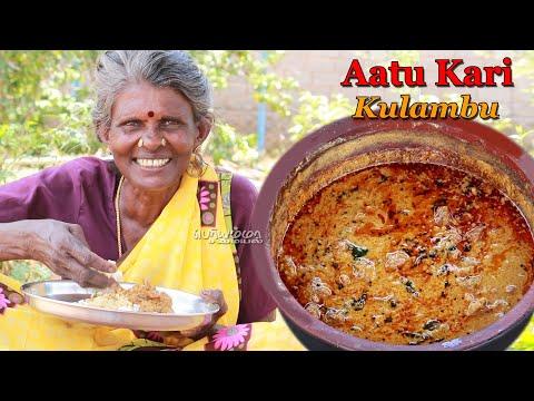 கிராமத்து ஆட்டு கறி குழம்பு / Mutton curry Reacipe in Tamil / Mutton Kuzhambu / Goat Meat curry