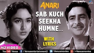 Sab Kuch Seekha Humne - With LYRICS | Raj Kapoor | Nutan | Anari | Best Evergreen Hindi Songs