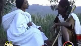 DireTube Comedy - Askalu (አስካሉ) - Musical Ethiopian Comedy